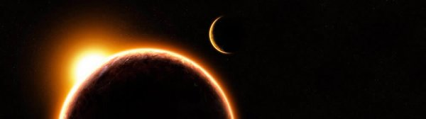 space_solar_eclipse